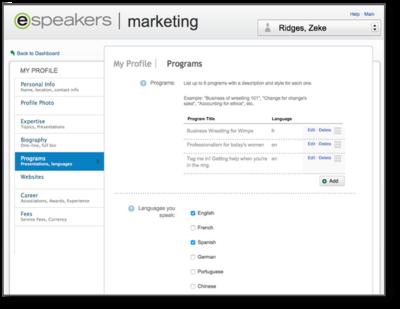 profile program screen